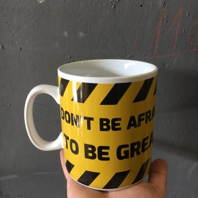 mug gigante to be great